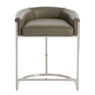 Arteriors Home Calvin Counter Stool 2821 - Leather