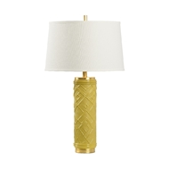 Wildwood Lighting Kuba Lamp - Mustard 16159 Ceramic