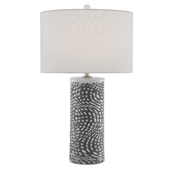 Currey & Company Lighting Abel Table Lamp 6000-0485 - Concrete/White/Silver Granello