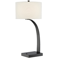 Currey & Company Lighting Masonic Table Lamp 6000-0479 - Painted Oil Rubbed Bronze