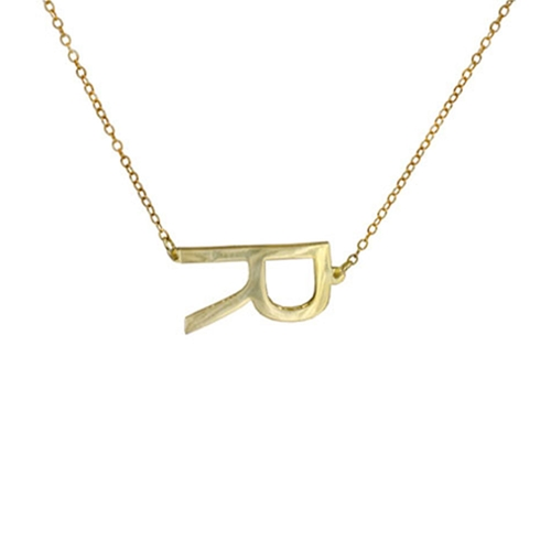 Maya j jewelry 14k side letter pendant necklace handcrafted maya j jewelry side letter on chain 14k pendant necklace mozeypictures Choice Image